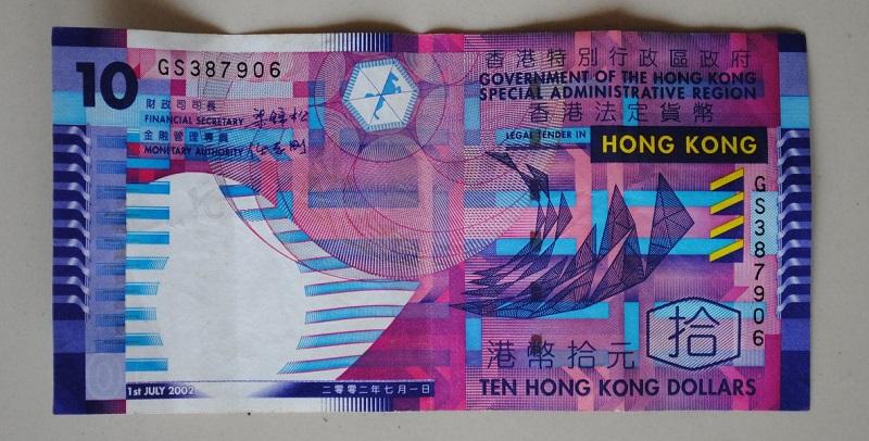 Hong Kong Doları